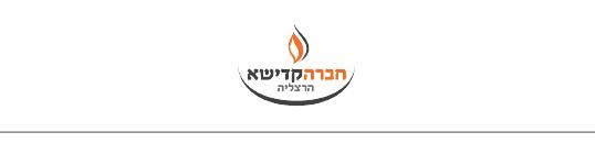 לוגו להודעה